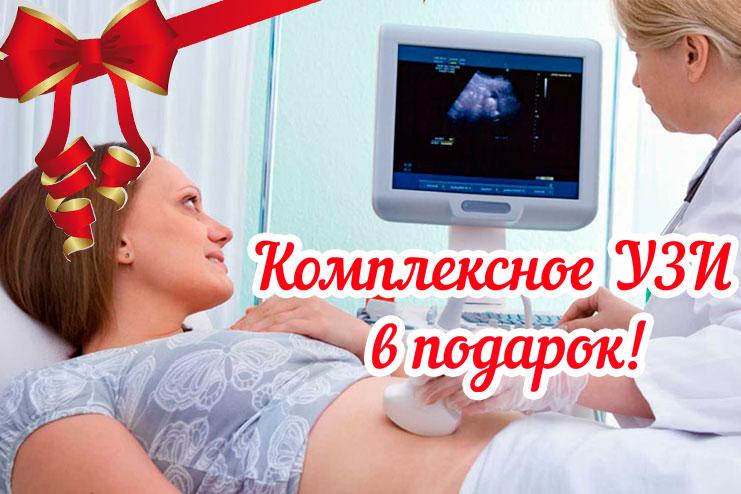 добрый доктор стоматология отзывы москва